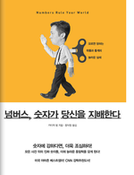 Koreancover